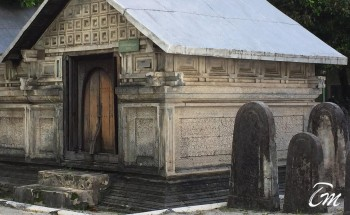 Old Friday Mosque - Explore Maldives