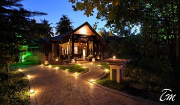 Royal Island Resort And Spa - Araamu Spa